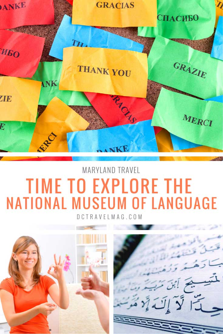 National Museum of Language