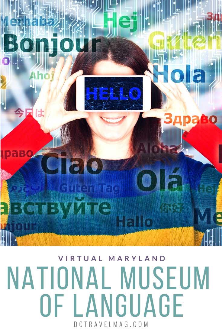 National Museum of Language