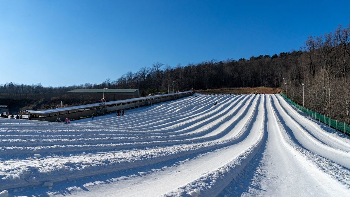 Whitetail Virginia Snow tubing